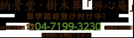 top_noukotsu-3
